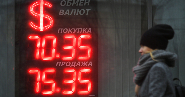 Курс доллара: рубль поставит антирекорды вноябре