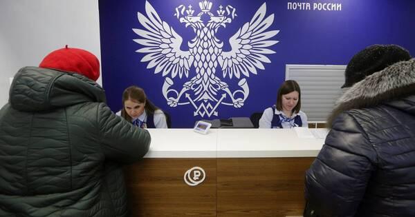 Глава отделения «Почты России» годполучала чужую пенсию
