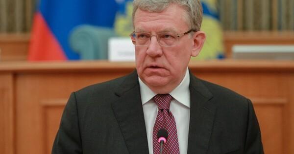 Назван «геройский» поступок Кудрина напосту главы Минфина после 90-х