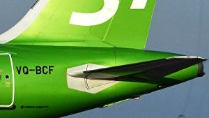 S7 Group is thinking about creating a low-cost airline