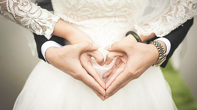 Женские знаки, которые выходят замуж несколько раз