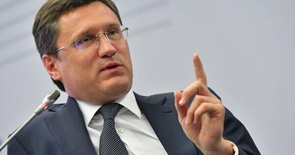 Новак раскрыл договоренности ОПЕК+ опоэтапном росте добычи нефти