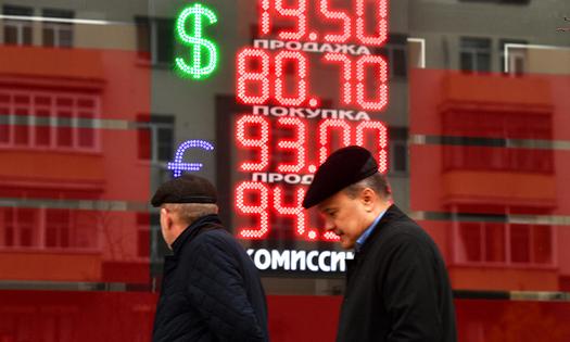 Путин подписал закон обожидаемом периоде выплат накопительной пенсии