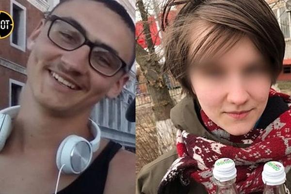 Россиянин заманил бывшего друга своей девушки иубил его