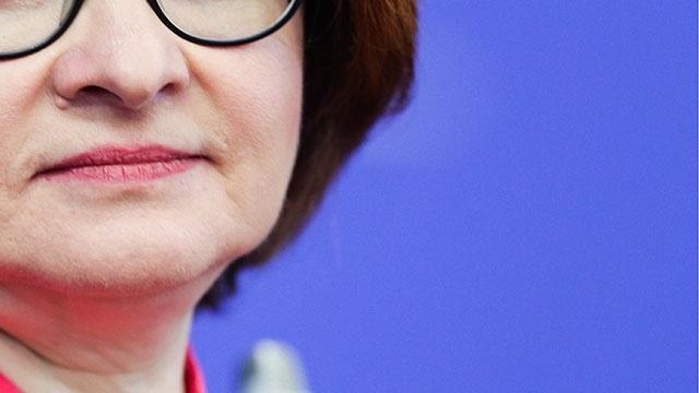 Глава ЦБ РФ оценила вероятность прихода мирового финансового кризиса