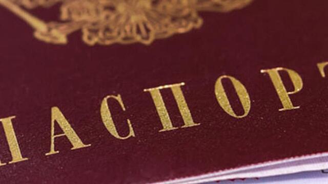Нумерология: о чем может рассказать номер паспорта