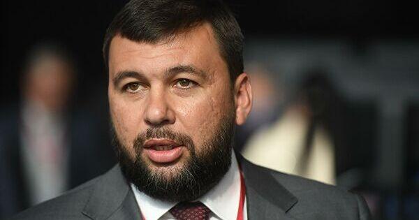 Пушилин заявил, чтоникто незаставит жителей ДНРотказаться отсвоих ценностей итрадиций