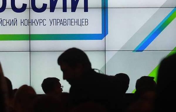 Началась регистрация на конкурс управленцев «Лидеры России»