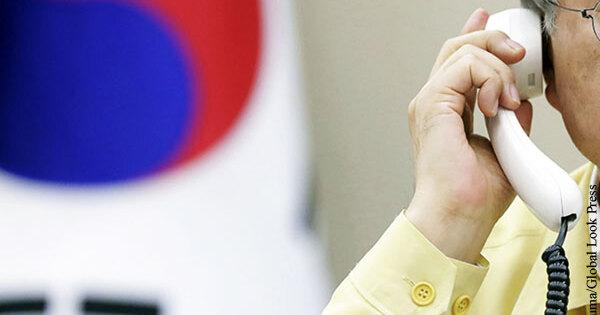 Пхеньян иСеул восстановили каналы связи
