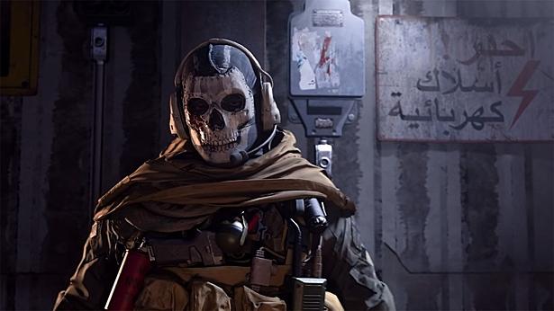 Зомби-режим в Call of Duty: Black Ops Cold War временно доступен бесплатно