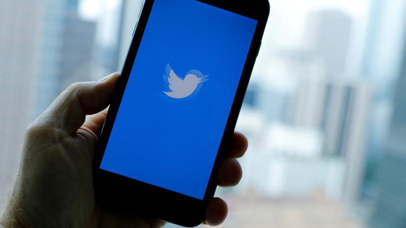 ВTwitter появятся дизлайки