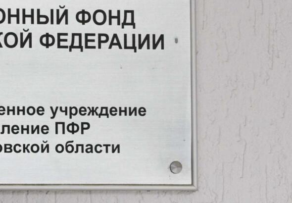 В России задумали изменить размер страховых взносов