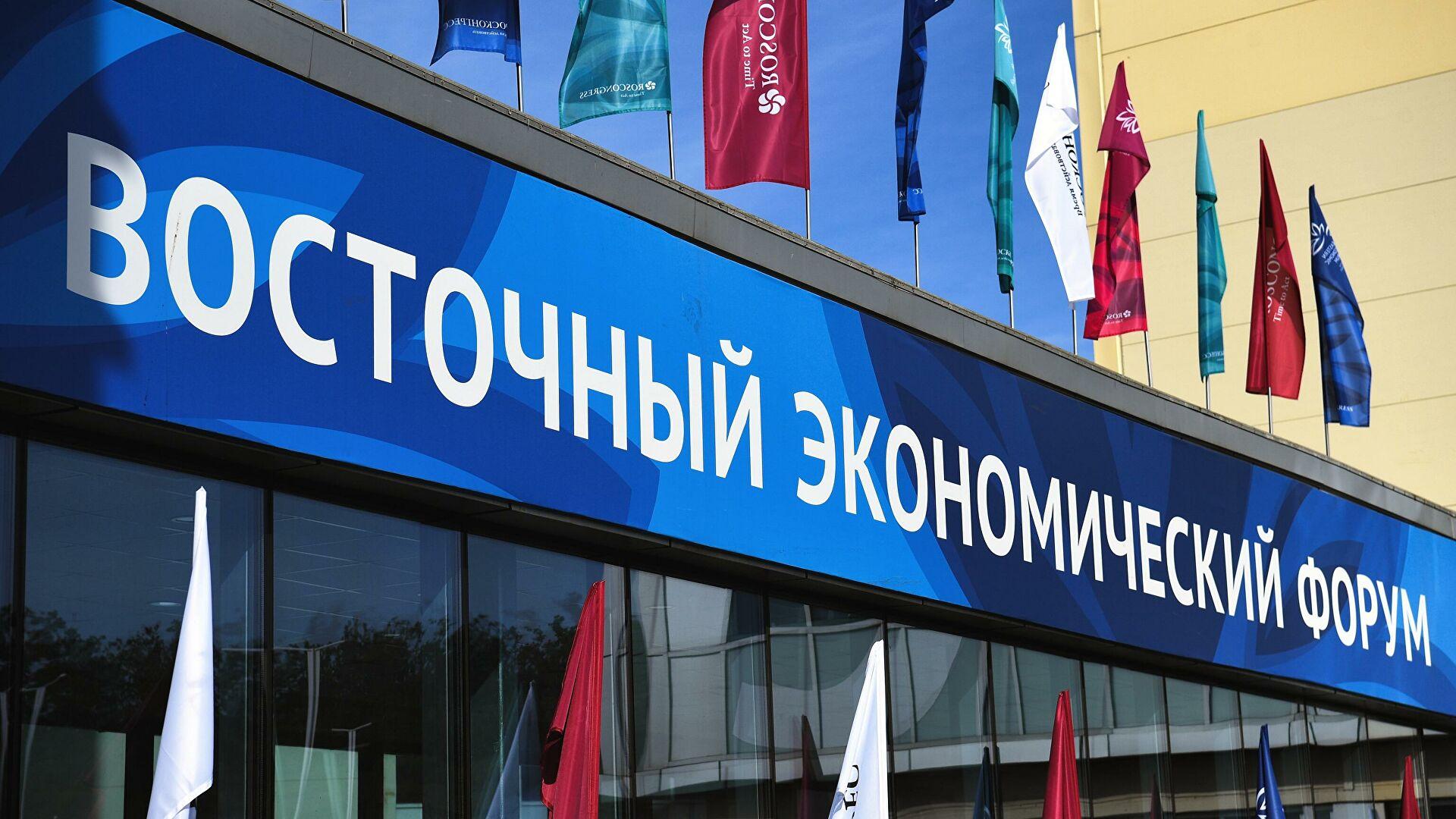 Сбер, «Корпорация развития Дальнего Востока иАрктики» иПравительство Сахалинской области объединят усилия подекарбонизации