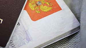 Отметки в паспорт о браке и детях перестали быть обязательными