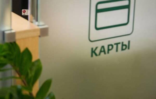 Средства россиян на счетах Сбербанка показали мощнейший рост