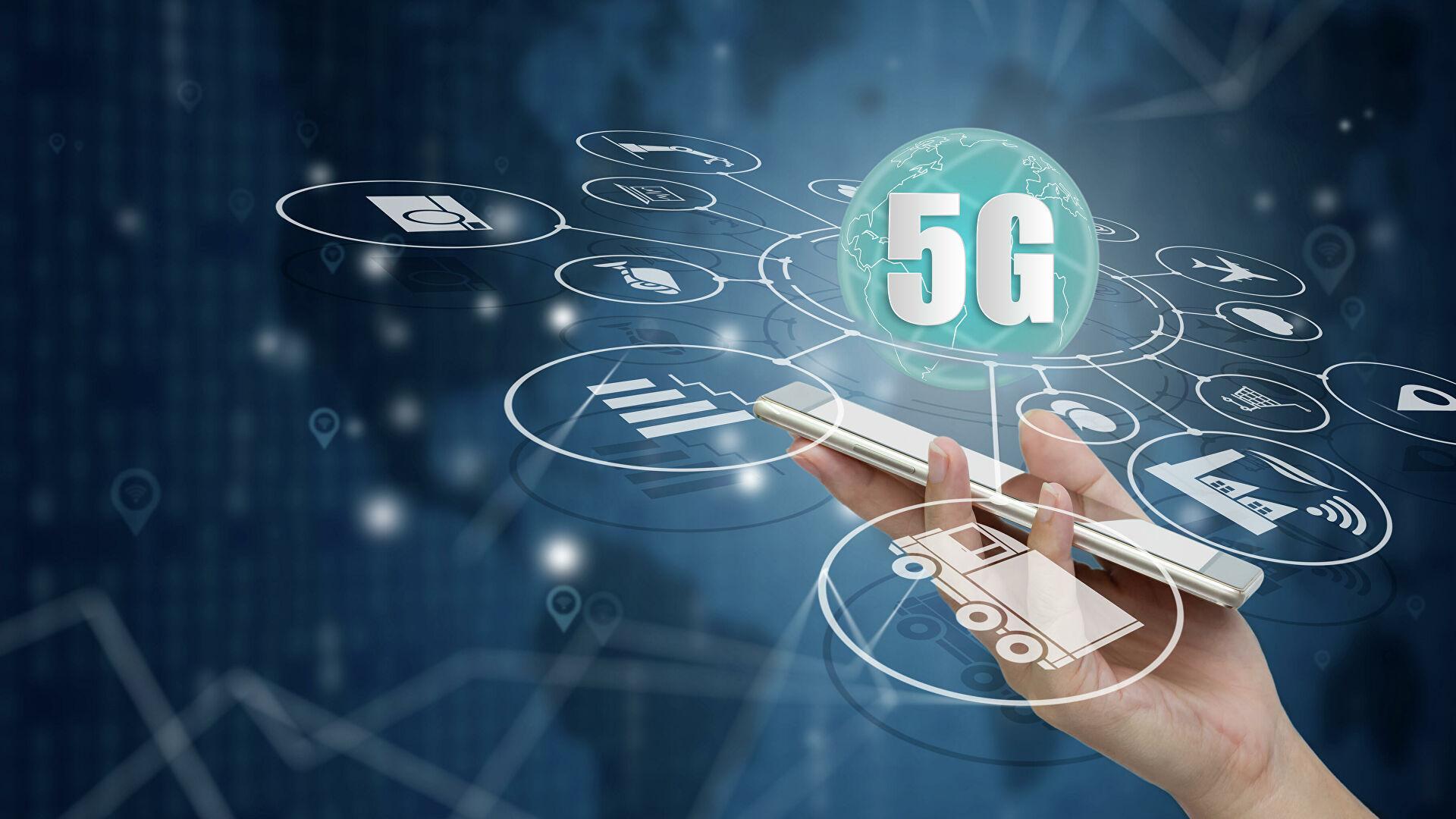 ВСША создадут первый вмире умный город с5G-сетями