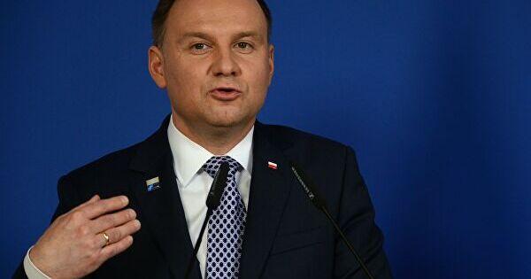 Президент Польши назвал Россию «врагом свободы»