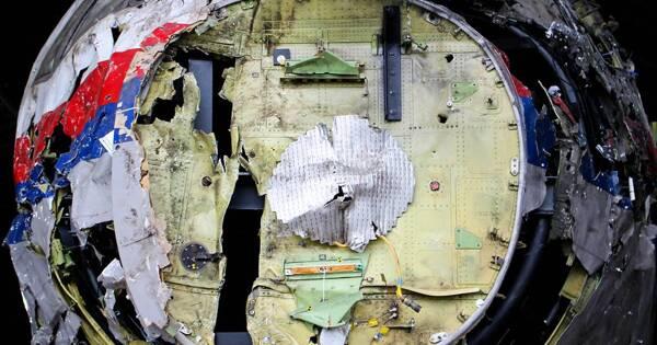 Украина оспорила передачу ейракеты, которой предположительно сбили малайзийский Boeing
