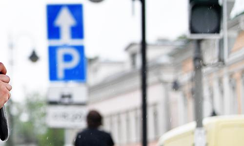 Гидрометцентр предупредил россиян о «синих» выходных