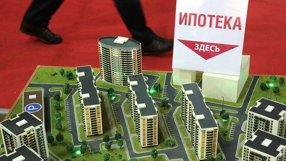 В Москве начали выдавать ипотеку по ставке выше 10 процентов
