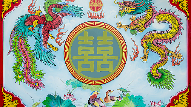 Удачная активация Ци Мень Дун Цзя на 6 августа