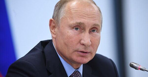 Путин подвел экономические итоги 2020 года