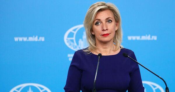 Захарова рассказала онеонацистской позиции Киева
