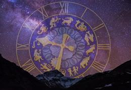 Как полутеневое затмениеотразится на знаках зодиака