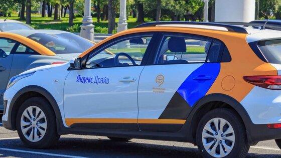 Водители будут получать бонусы от Яндекс.Драйва за аккуратную езду