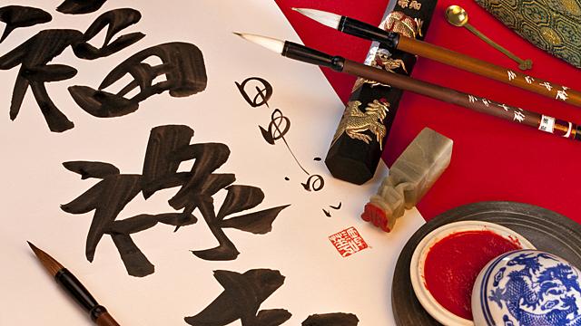 Китайская нумерология: какие числа приносят удачу