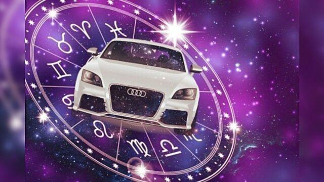 Астролог раскрыл значения автомобильных номеров