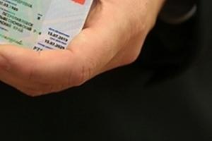 Электронные паспорта в России начнут выдавать в 2023 году