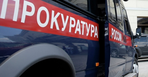 ВНижнем Новгороде потребовали запретить «Мужское государство»