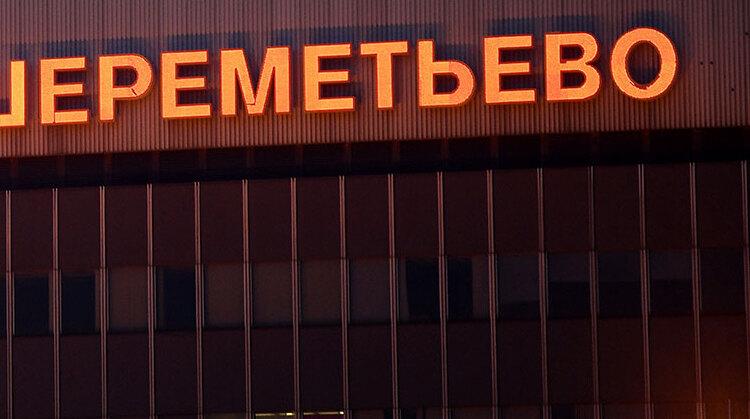 Авиакомпания прокомментировала ЧП с люком самолета в «Шереметьево»