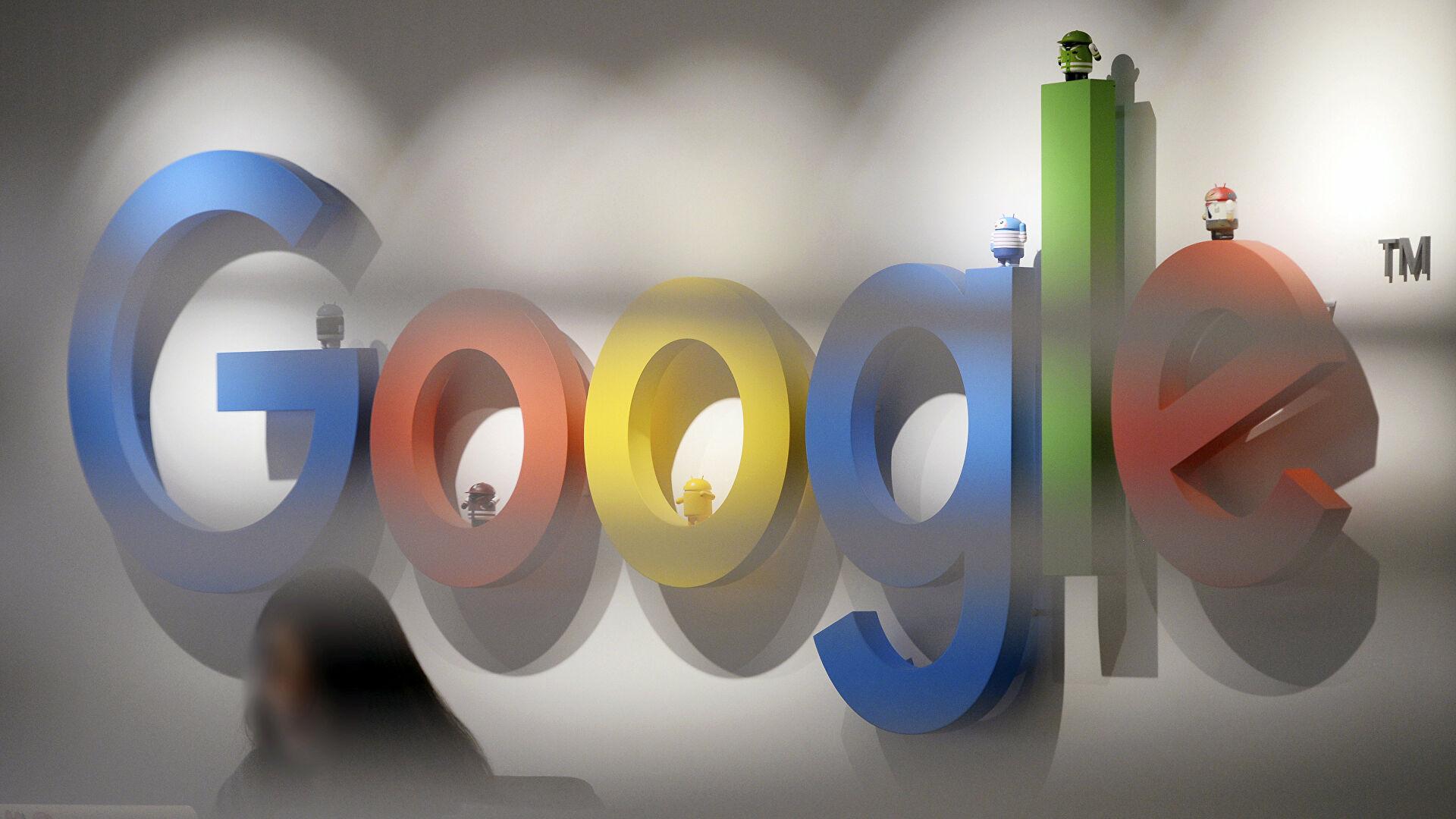 Сервиc Google закроется спустя 16лет работы