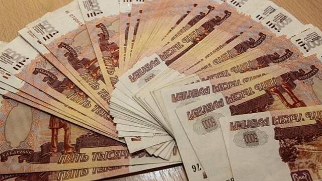 «Кошелек лопнет от купюр»: денежная лавина накроет 3 знака зодиака с 29 сентября
