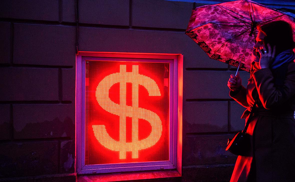 Эксперт предсказал новый кризис вмировой экономике
