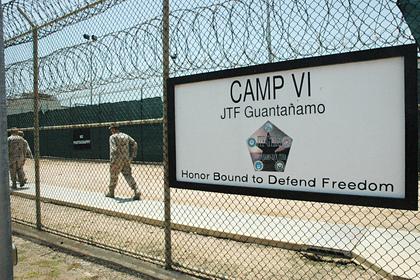 Белый дом решил закрыть тюрьму Гуантанамо