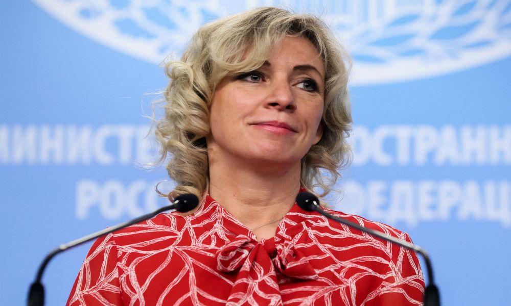 Захарова оценила появление наУкраине названной вчесть Гитлера команды