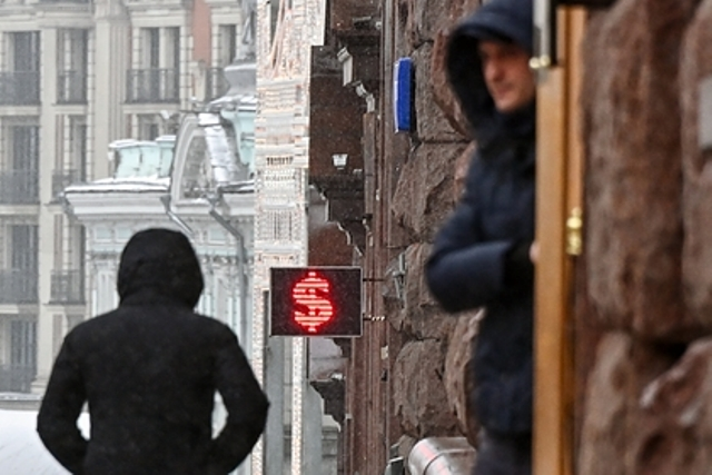 Экономист назвал условие длядоллара по30рублей