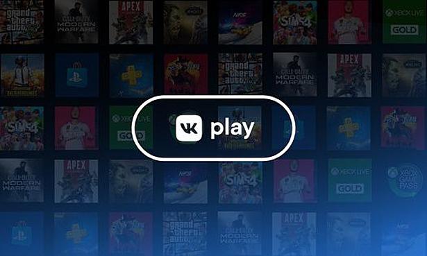 В VK Play стартовала «черная пятница» — большая скидка на годовую подписку PS Plus