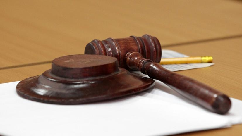 ВПерми вынесли приговор поделу обистязании ребёнка