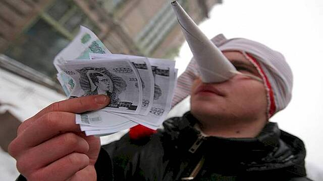 Нас захотят обмануть — финансовый гороскоп на 24 августа