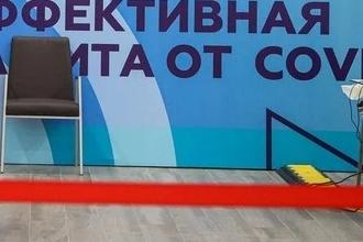 Онищенко предложил наказывать критикующих вакцинацию врачей