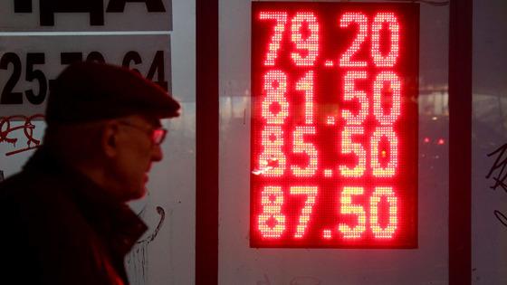 Держатели долларов станут участниками «аферы века»