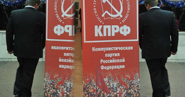 СМИ: Члены КПРФ передрались приподведении итогов выборов