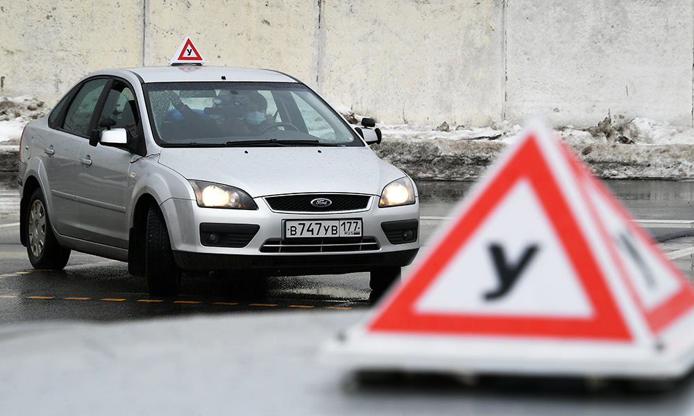 С1апреля изменят правила обучения водителей