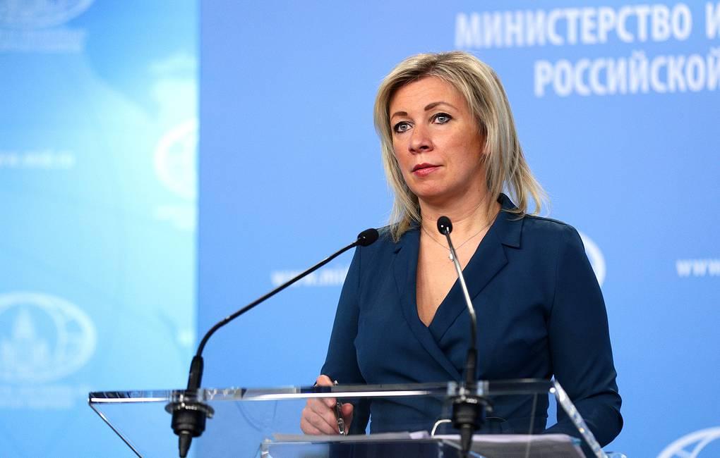 Захарова назвала чушью слова главы МИД Украины оЧерном море