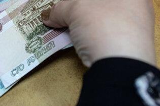 Назван оптимальный возраст для старта пенсионных накоплений