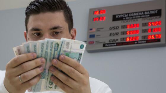 Делягин: Миллионы россиян скоро окажутся «кинутыми на деньги»